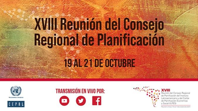 Países de América Latina y el Caribe analizarán el rol de la institucionalidad del Estado y de la planificación para el desarrollo en la recuperación pospandemia